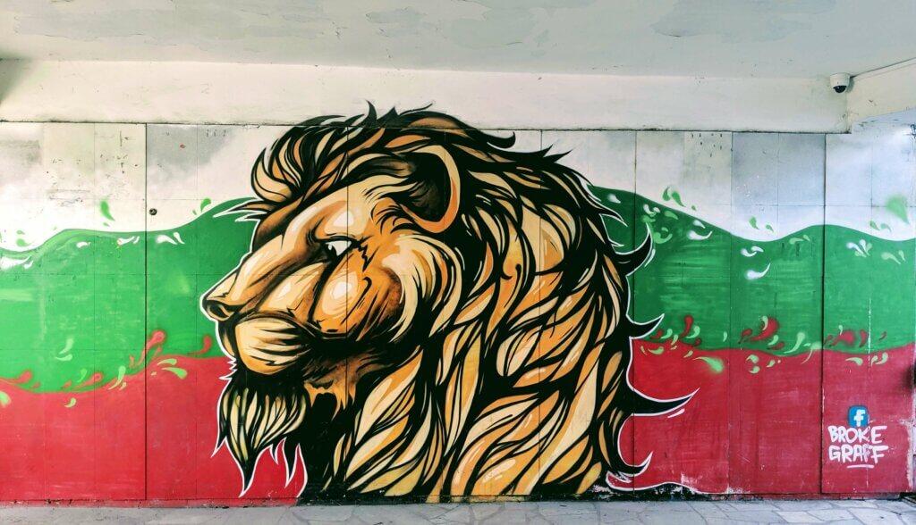 Bulgarian Lion Street Art